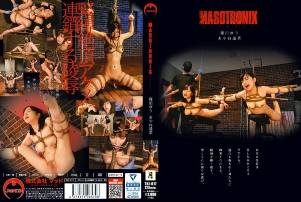 [TKI-017] MASOTRONIX Deep Throating 企画 Squirting Torture MAD 2016/07/15 662 MB