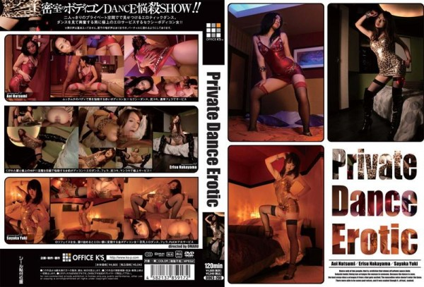 [DOKS-200] Private Dance Erotic 夏海碧 Clothes 中山エリス 1.47 GB