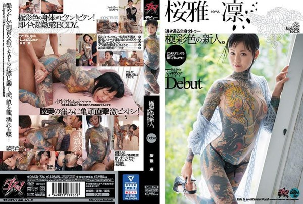 [DASD-726] 透き通る全身タトゥー 極彩色の新人。Debut 桜雅凛 A Transparent Full-body Tattoo. Debut Sakura Rin 2.37 GB
