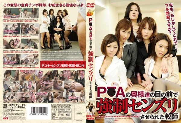 [NFDM-276] P●Aの奥様達の目の前で強制センズリさせられた教師 Teachers Were Forced To Senzuri Wife In Front Of Our Eyes P ● A 1000 MB