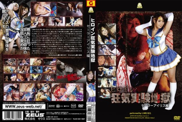 [JOVD-09] 女子プロレス流血ドミネーションデスマッチ その他レズ Other Lesbian その他フェチ Fetish Planning Women's Wrestling Bloody Domination Deathmatch 554 MB