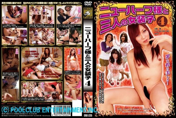 [CRZ-225] ニューハーフ様と三人の女装子 4 Four Children And Three People Like Transvestites Shemale 663 MB
