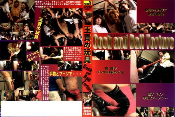 [MV-86] 止まらない連続00ファック0時間 2009/02/19 S1 NO.1 STYLE 総集編 Continuous fuck that doesn't stop 795 MB