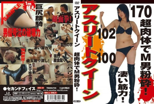[ARSC-01] アスリートクイーン 超肉体でM男粉砕! M In The Super-athlete Man Crushed Body Queen! 949 MB