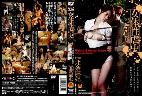 [HAVD-627] 女体性虐史 夫の前で中出し陵辱 北条麻妃 Maki Hojo Insult Pies In Front Of The Husband Of Woman's Body Torture 史 1.33 GB