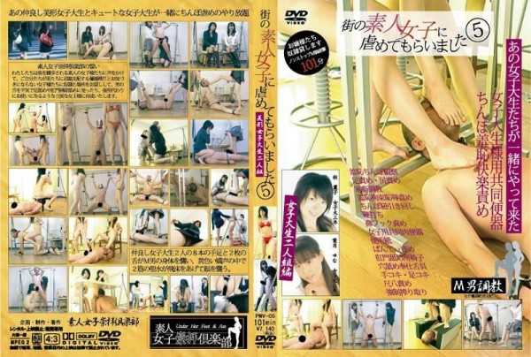[PMV-05] 街の素人女子に虐めてもらいました 5 I Got Five Girls Teasing Amateur In The City
