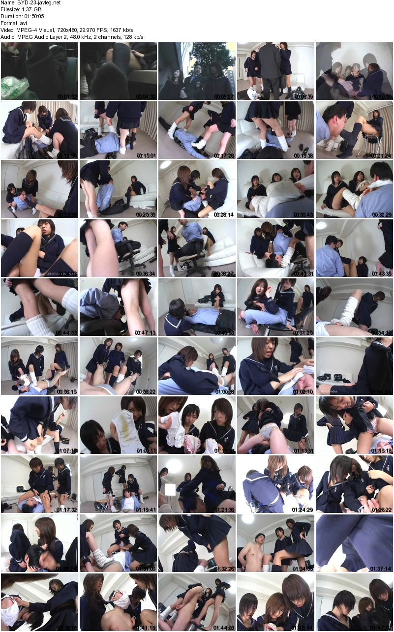 [BYD-23] 女子校生★最臭兵器 School Girls Smell Most Weapons 1.37 GB