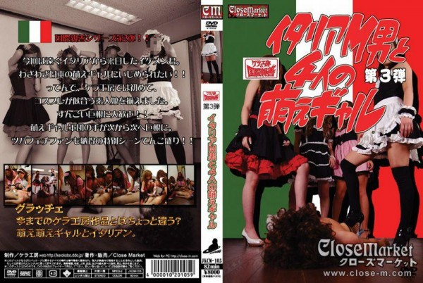 [JKCM-105] ケラ工房の国際親善 3 イタリア0男と4人の萌えギャル Kera Kobo's International Goodwill 3 Italy 0 Men and 4 Moe Gal Amateur 776 MB