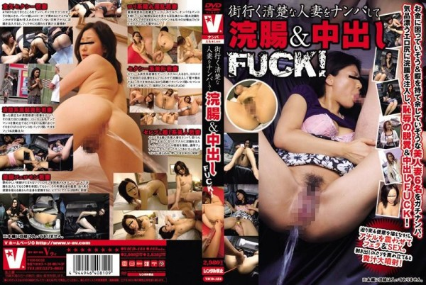 [VICD-154] 街行く清楚な人妻をナンパして浣腸&中出しFUCK! FUCK Pies & Enema To Pick Up A Married Woman To Go Neat And Clean Town! 2.54 GB