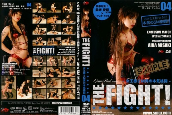 [MF-04] THE FIGHT! 女王様とM男の本気格闘 04 THE FIGHT! 04 Serious Fighting Of The Queen And M Man 501 MB